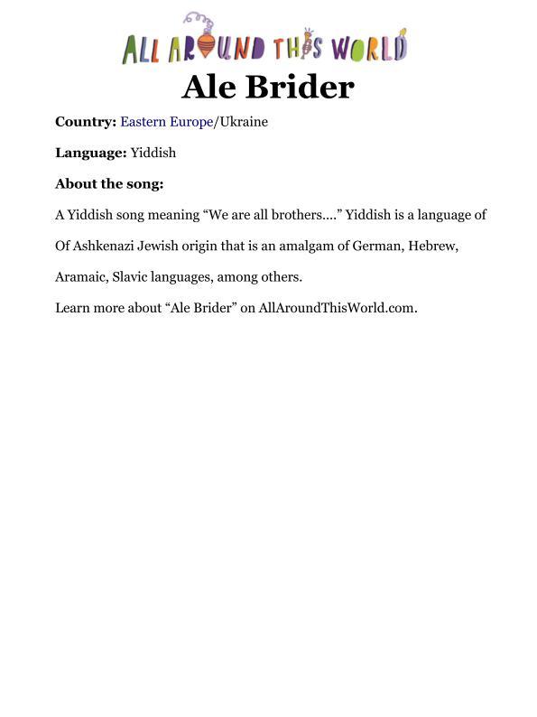 AATW--SAN song info -- Ale Brider_page_001