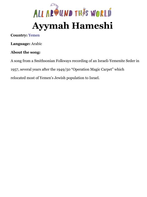 AATW--SAN song info -- Ayymah Hameshi_page_001