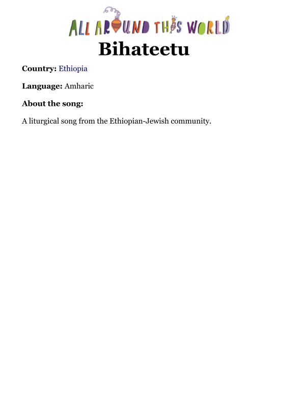 AATW--SAN song info -- Bihateetu_page_001